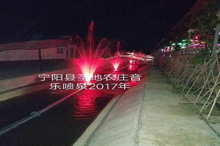 宁阳县圣地农庄千赢国际娱乐网站千赢国际官网