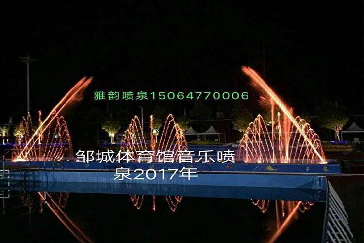 邹城体育馆千赢国际娱乐网站千赢国际官网