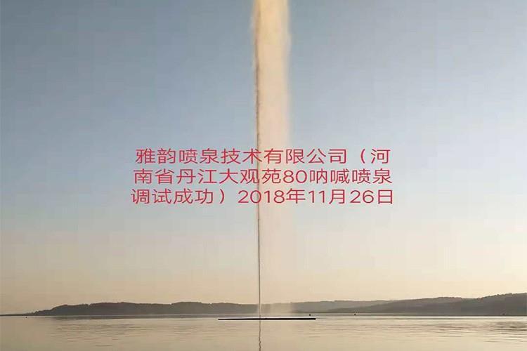 雅韵千赢国际官网技术有限公司(河南丹省江大观苑80呐喊千赢国际官网调试成功)2018年11月26日